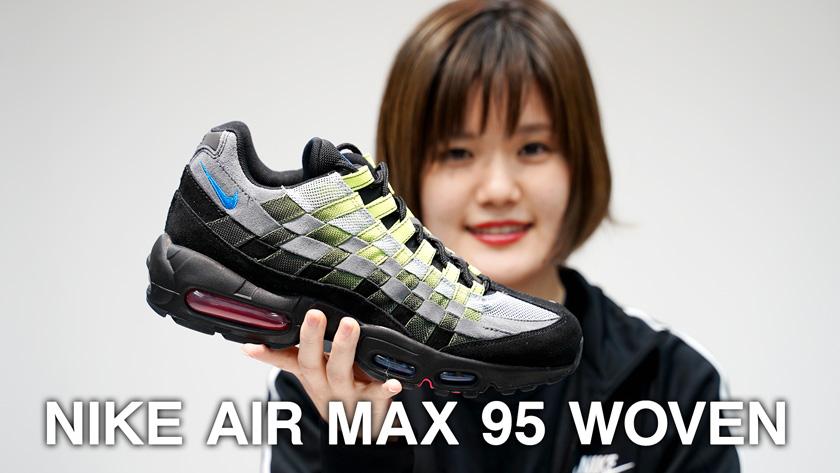 air max 95 es